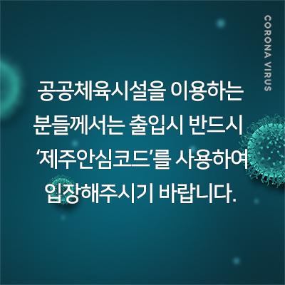 c015bfdec3eadb76a29cfc3724a09e30_1615420819_5236.jpg